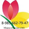 Клининговая компания Аникоклининг г.Москва