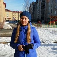 Ириша Гончарова