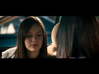 Кассадага/Cassadaga (2011) HD