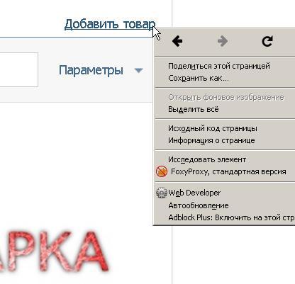 https://pp.vk.me/c633527/v633527960/29799/oaHczDPts_M.jpg