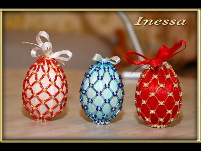 Пасхальный сувенир Яйцо из лент и бисера Мастер класс Handmade