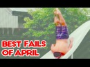 Best Fails of April 2018   Funny Fail Compilation Try Not to Laugh Challenge ft. Vine, V2, IG, March