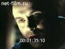 Полет к тысячам солнц 1963 СССР kosmoaelita С рекламой на видео