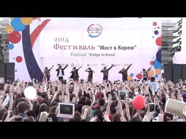 K-Pop World Festival 2014 (14.06.2014) - BTS - Boy In Love (live)