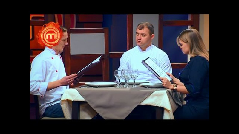 МастерШеф Дети Сезон 1 Выпуск 4 Часть 10 из 12