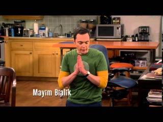 Шелдон Купер молиться // Sheldon Cooper preys // TBB