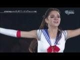 Evgenia Medvedeva - GALA Sailor Moon, interview (HD Dreams on Ice 2016)
