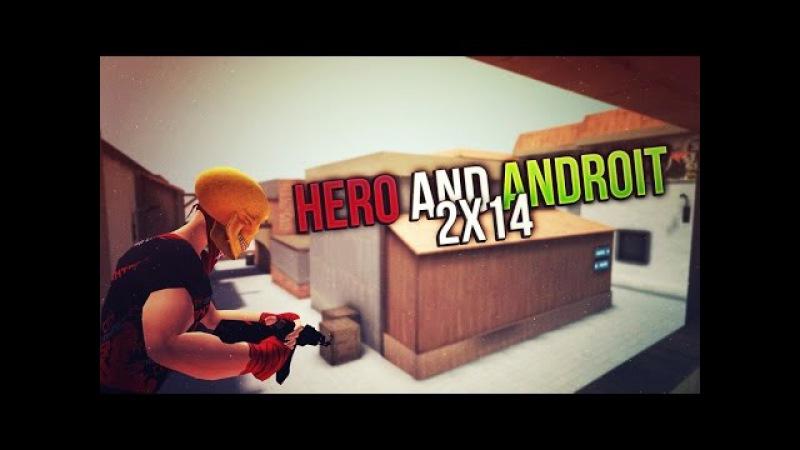 Контра Сити - 2х14 ANDROIT and HERO