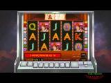 Фриспины дают крупный выигрыш в слоте Book Of Ra в казино Вулкан Удачи
