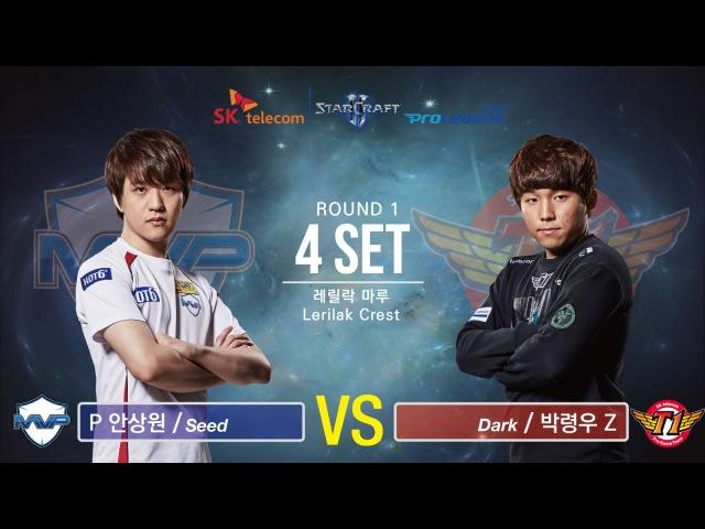 SK 텔레콤 프로리그2016 안상원 MVP vs 박령우 SKT 4세트 레릴락 마루 EsportsTV 스타크래프트 2
