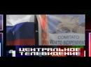 Вспышка любви к России почему политики в ЕС заговорили об отмене санкций
