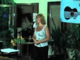 Концерт Ларисы Брохман на  Поющем беоегу 2011   часть 2