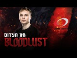 BLOODLUST: Ditya Ra on Lycan vs coL @ ESL One Frankfurt 2016