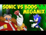 Упоротые игры Sonic vs BOOS Megamix Eggman в тубзике Шта D