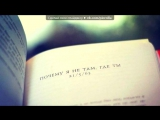 «С моей стены» под музыку Promuse - Универ( Новая Общага 2014 ) Новая соседка. Picrolla