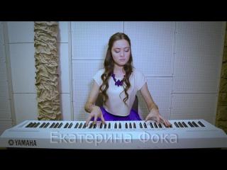 Уроки клавишных (синтезатор, фортепиано) в студии ускоренного обучения музыке
