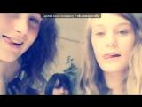 «Я  и подружки » под музыку Натали - Марская черепашка (Electro Remix ). Picrolla