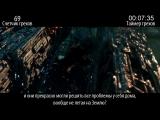Все грехи фильма Трансформеры 3_ Темная сторона Луны (1) [720p]