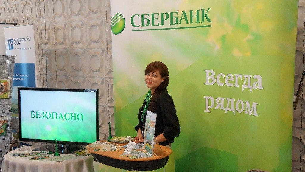 Сбербанк подписал договор об открытии невозобновляемой кредитной линии ГК «Жилстрой»