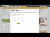 OKPAY регистрация, верификация, ввод и вывод денег