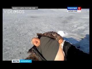 """""""Россия-1 Нарьян-Мар"""" В Ненецком АО проходят уроки трезвости. После этих кадров будет ясно для чего..."""