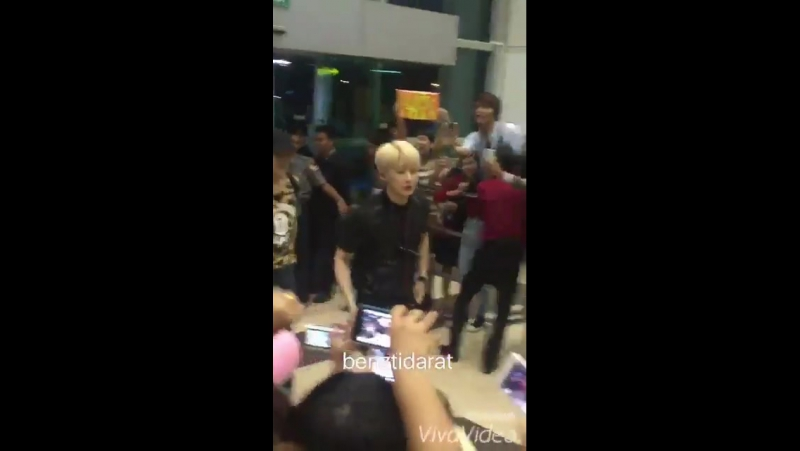 [FC|VK][12.06.2016] Yangon International Airport