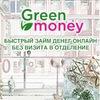GreenMoney Мы за экономию и разумные покупки!