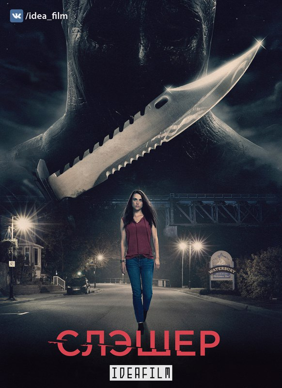 Слэшер 1 сезон 1-8 серия IdeaFilm | Slasher