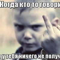 Анкета Andrey Bora