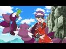 Pokémon Season 19 Episode 1 покемон 19 сезон 1 серия субтитры FRT Sora