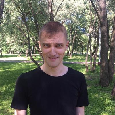 Alex Kralin