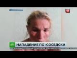 В Красноярске задержали избивших ветерана женщин