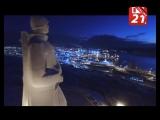 Ночной Мурманск с высоты птичьего полета!