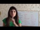 34 (ШИ) ГЛАГОЛ - to BE . Английский язык для начинающих ! Ирина Шипилова