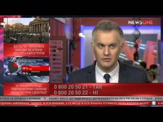 Что может ускорить возвращение Крыма Украине? Часть 1. Евгений Филиндаш в студии NewsOne 23.11.15