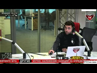 Бубнов на радио Спорт ФМ (2 часть, 07.03.2016)