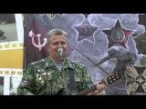 Юрий Слатов - Офицерушка