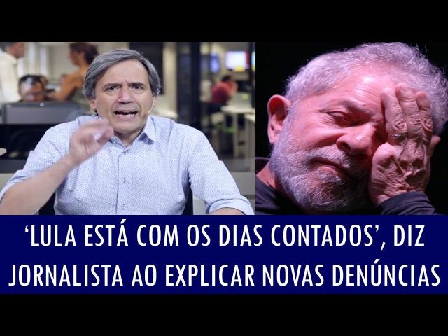 'Lula está com os dias contados' diz jornalista ao explicar novas denúncias veja