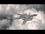 Кадры полета российских бомбардировщиков Ту-95 на учениях в Таджикистане