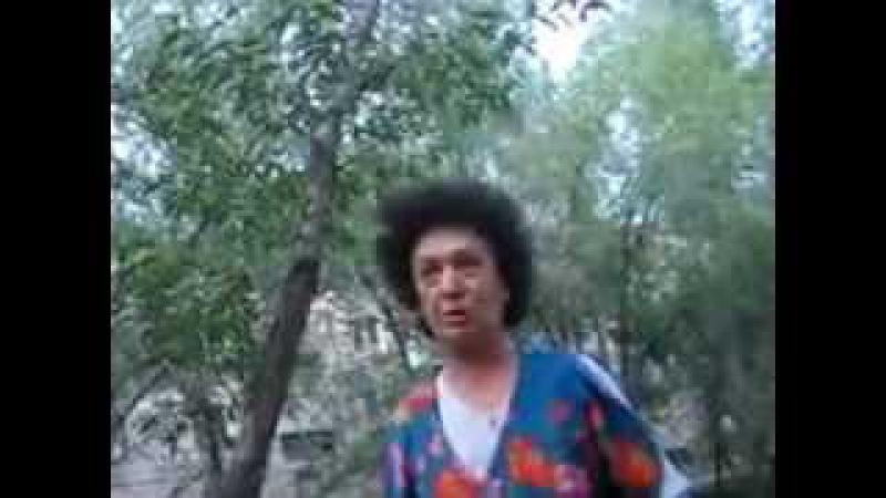 Злая, бешеная, пьяная бабка орет!