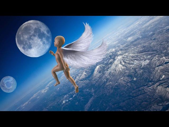 Братство ангелов Любовная тантра представителей Высшего разума