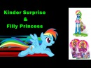 30 Киндер Сюрприз Май Литл Пони распаковка Kinder Surprise My Little Pony \ Hobby Junior TV