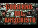 VISIÓN PROFÉTICA DEL NUEVO ORDEN MUNDIAL - GOBIERNO DEL ANTICRISTO