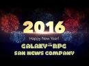 С наступающим Рождеством и Новым Годом || GALAXY-RPG