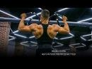 Тренировка мышц спины. Денис Гусев.