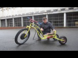 Электро трицикл своими руками 26 Emotors / Электромотоцикл / Электровелосипед