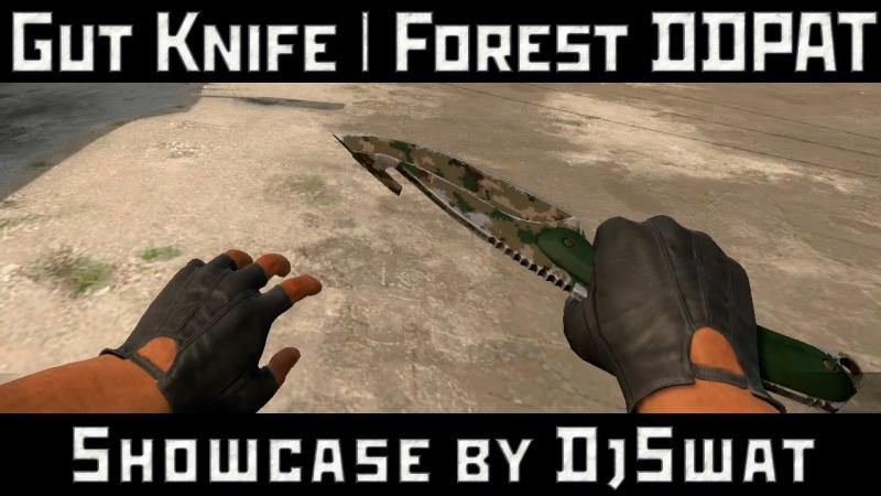 ★ StatTrak™ Gut Knife | Forest DDPAT [Нож с лезвием-крюком | Пиксельный камуфляж «Лес»]