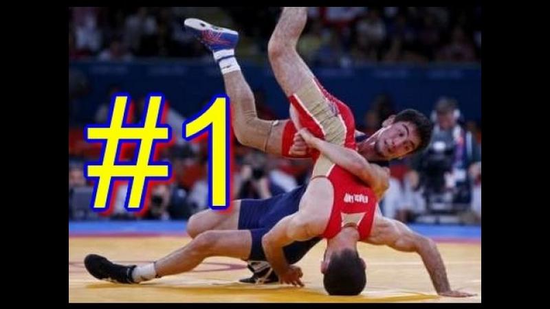 Греко-римская борьба 1 Интересные моменты [Wrestling Greco-Roman] sport