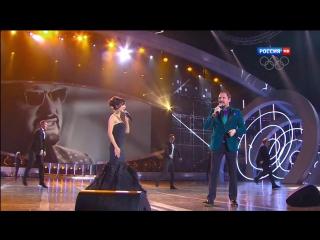 Стас Михайлов и Зара - Спящая красавица (Песня года 2013)