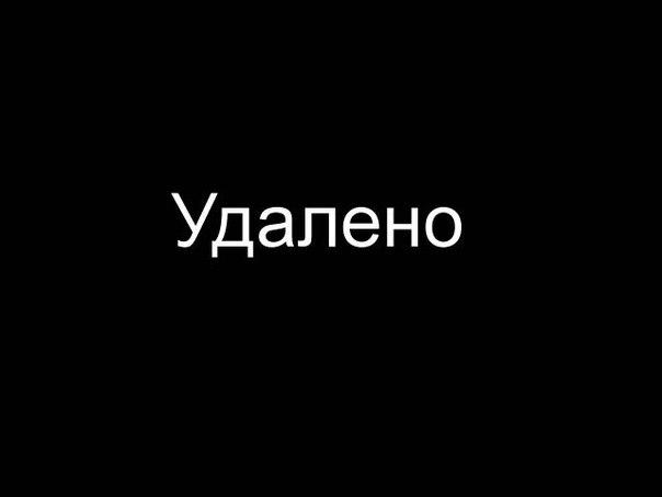 Вова Фролов, Кузнецк - фото №13